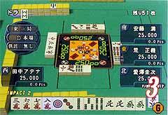 極 (麻雀ゲーム) - JapaneseClas...