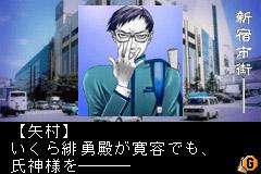 tokyo02.jpg