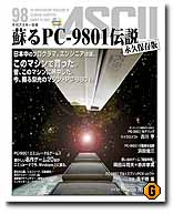 ascii01.jpg