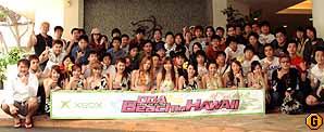 hawai03.jpg