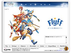 fly01.jpg