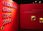 cyogokin02.jpg