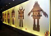 cyogokin03.jpg