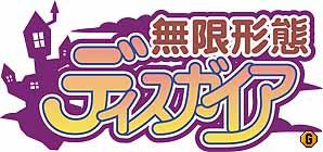nippon01.jpg