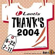 lantis01.jpg