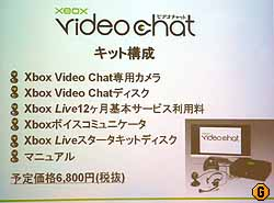 xbox08.jpg