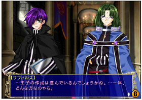 SBG:PS2「Apocripha/0」,10月2...