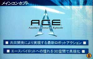 ace03.jpg