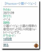 nippon02.jpg