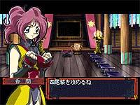 火魅子伝 - Legend of Himiko - ...