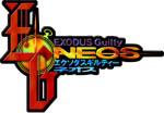 EXODUS Guilty NEOS