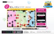 tm_20110401_bijinpuzzle02.jpg