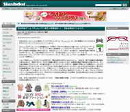 wk_110401hibikore03.jpg
