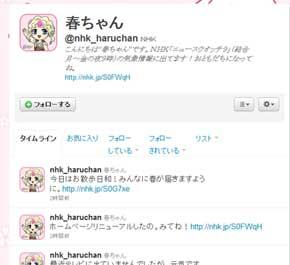 ah_haru.jpg