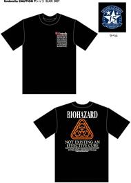 tm_20110407_biohazard11.jpg