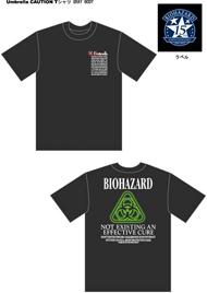 tm_20110407_biohazard12.jpg