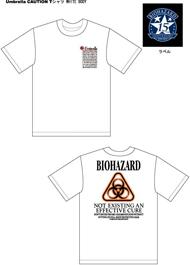tm_20110407_biohazard13.jpg