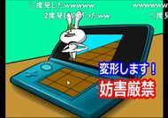 wk_110408hibikore02.jpg
