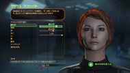 tm_20110411_masseffect04.jpg