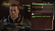 tm_20110411_masseffect05.jpg
