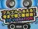 振動+骨で「VIBRABONE(ビブラボーン)」 ハイブリッド骨伝導ヘッドフォン発売