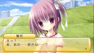 tm_20110418_roukyubu01.jpg