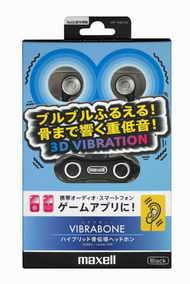 wk_110418bibrabone01.jpg
