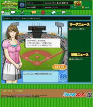 tm_20110428_browserproyakyu01.jpg