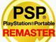 PS3で「モンスターハンターポータブル 3rd」! PS3でPSPの名作を——「PSP リマスター」