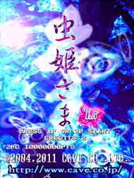 tm_201100523_mushihimesama01.jpg