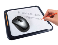 tm_201100524_mousepad02.jpg