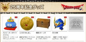 ah_takara2.jpg