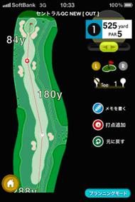 tm_201100526_golfnahi01.jpg