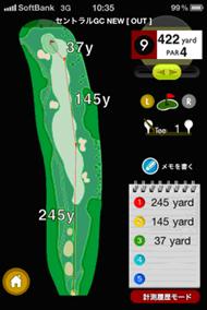 tm_201100526_golfnahi03.jpg