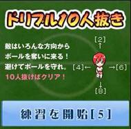 tm_201100526_kouenjijoshi03.jpg