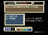 wk_110526gameman08.jpg