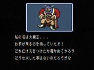 wk_110526gameman11.jpg