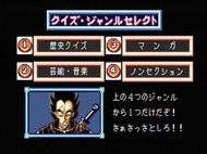 wk_110526gameman14.jpg