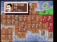 wk_110526gameman34.jpg