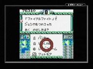 wk_110526gameman39.jpg