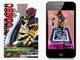 iPhoneやiPod touchでカードダスをバトル!——「AR カードダス」7月30日発売