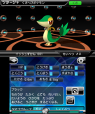 tm_201100617_pokemon01.jpg