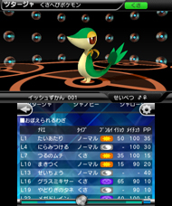 tm_201100617_pokemon02.jpg