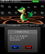 tm_201100617_pokemon03.jpg