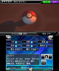 tm_201100617_pokemon04.jpg