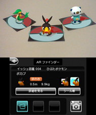 tm_201100617_pokemon06.jpg
