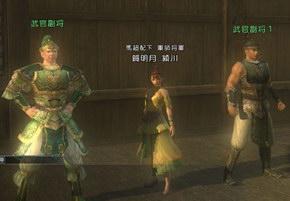 wk_110627sangokushi14.jpg