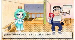ts_release_2011070702-02.jpg