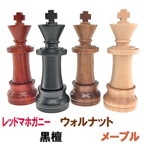 tm_201100712_chessusb01.jpg