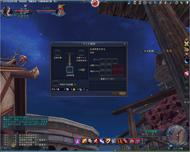 tm_201100728_forsakenworld03.jpg